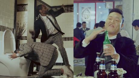 NOWY TELEDYSK twórcy Gangnam Style Ze Snoop Doggiem